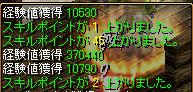 Toushi11