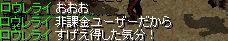 Toushi22